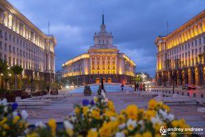 недвижими имоти в София